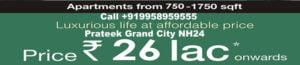 Prateek-Grand-City-Siddarth-Vihar-Indirapuram-Extension-NH-24-Houses-Apartments-for-Sale