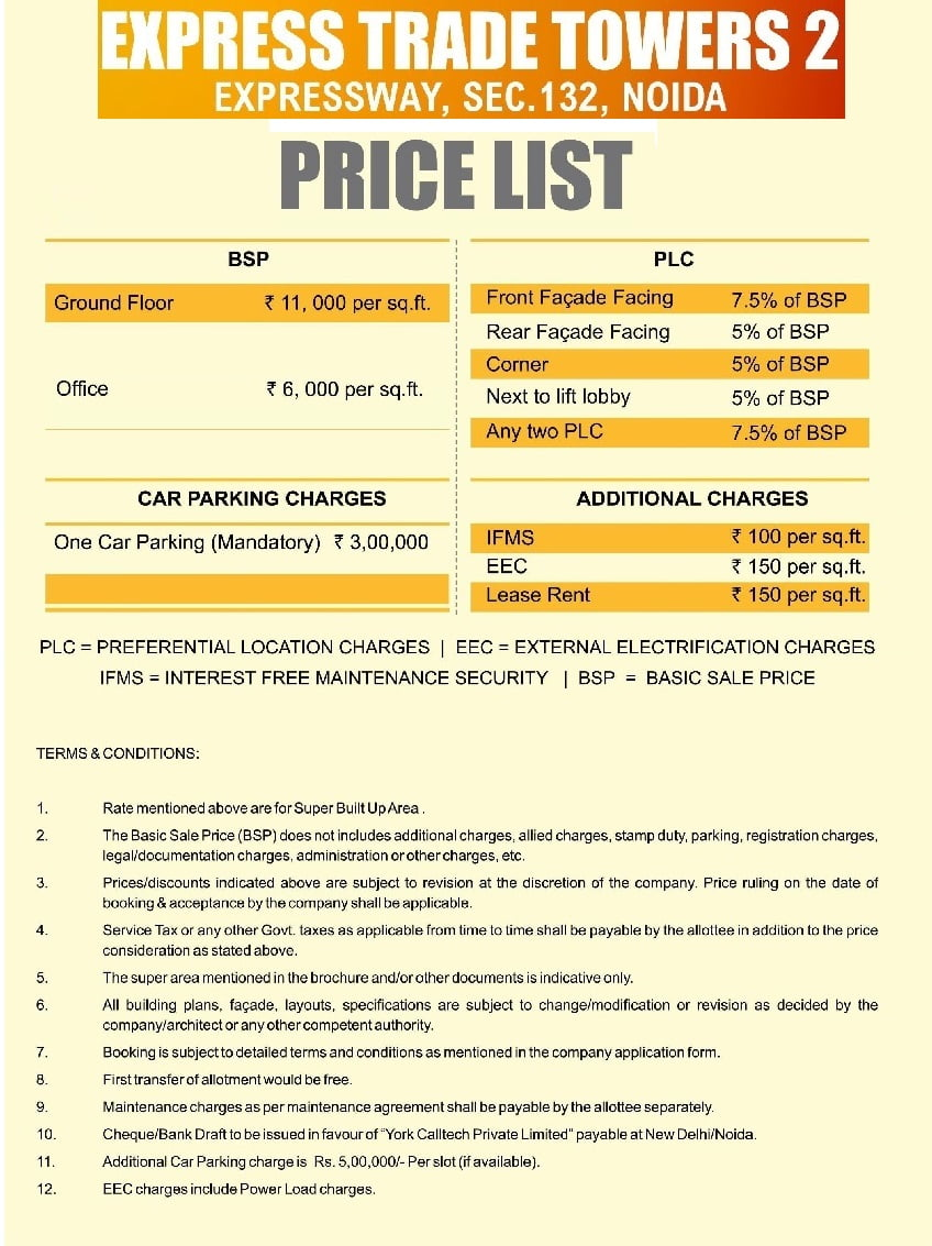 Express Trade Tower 2 Price List(3)