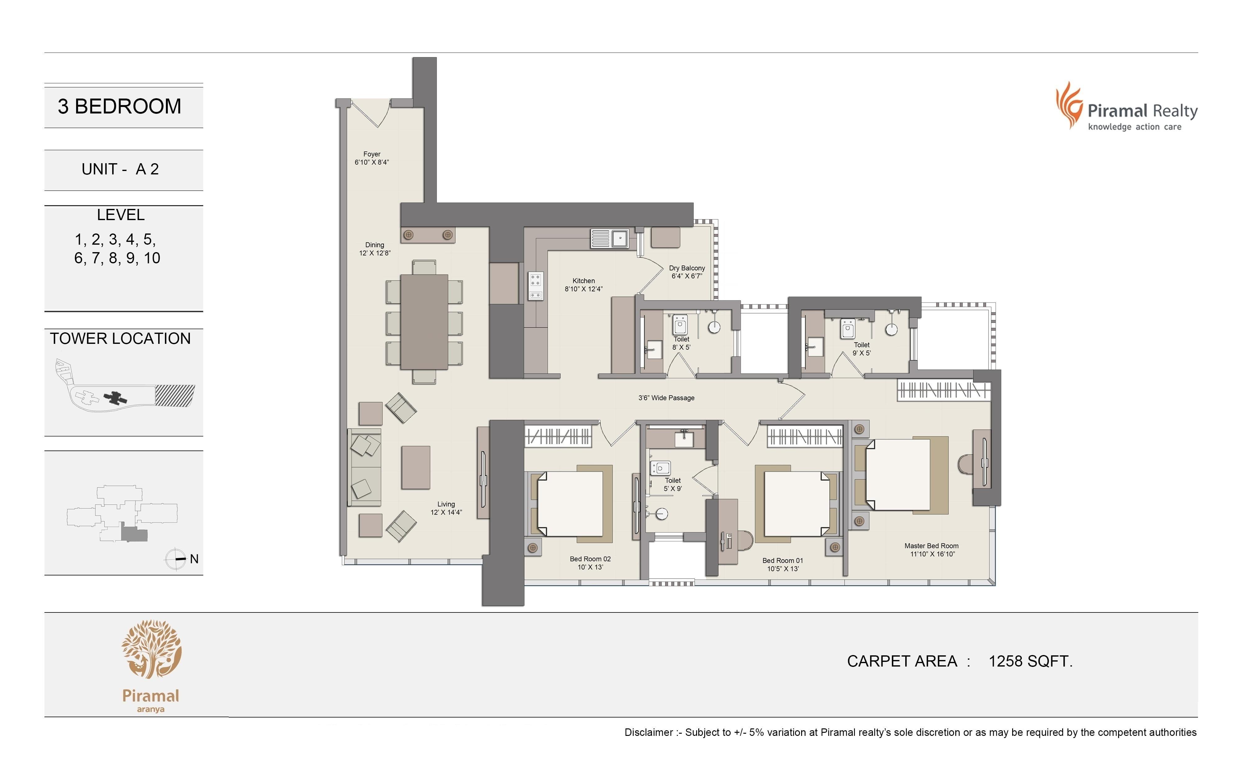 3bhk Layout Sarthak Estates