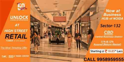 WTC CBD Noida, World Trade Center CBD Noida, Wtc Retail Spaces, MOX Noida WTC, WTC Sector 132 Noida