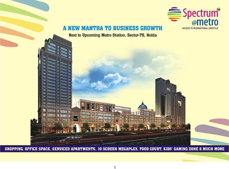 Spectrum- Office- eB-1