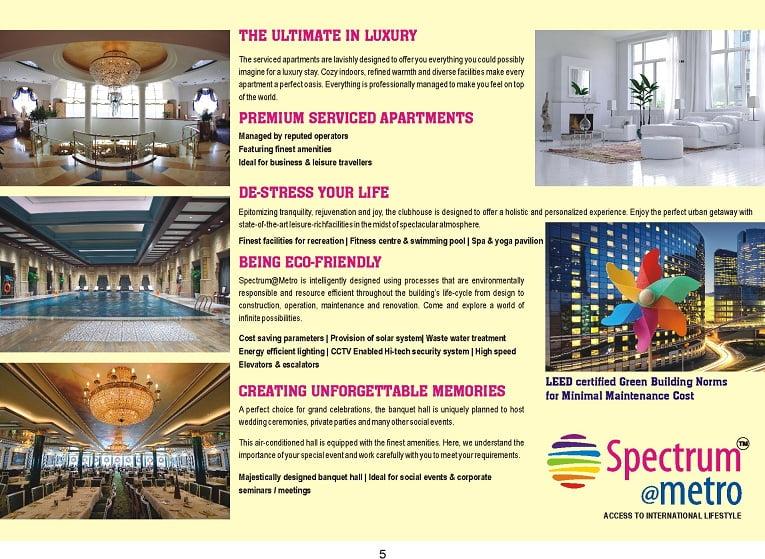 Spectrum- Office- eB-4