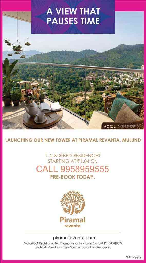 Piramal Revanta Mulund CALL 9958959555 New launch EOI benefit: 1 BHK: 1 Lakh 2 BHK: 2.5 Lakhs 3 BHK: 3.5