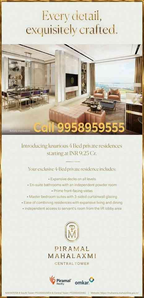 piramal mahalaxmi central tower call 9958959555