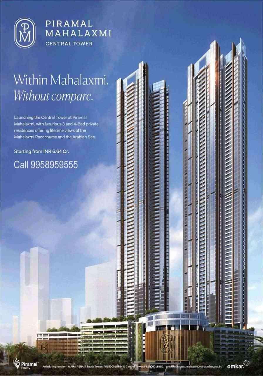 piramal-mahalaxmi-central-tower-png