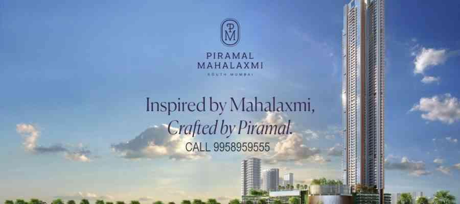 piramal-mahalaxmi
