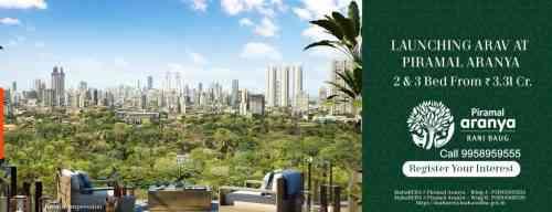 Piramal Aranya Byculla Mumbai ARAV ARANYA