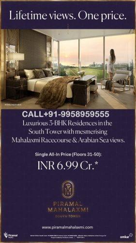 Piramal Mahalaxmi, Mumbai CALL 9958959555