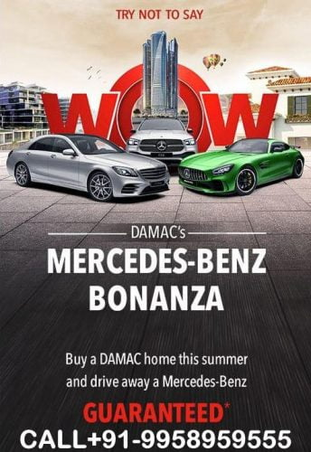 GET A MERCEDES CALL 9958959555 DAMAC DUBAI