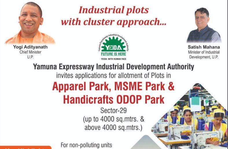Yamuna Expressway Industrial Authority plots on yamuna expressway