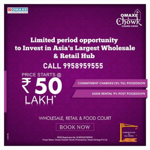 Omaxe Chandni Chowk.Delhi 6.#call9958959555 ✔ Asia's Largest Wholesale and Retail hub ✔ Shops Starting from Rs 52 Lakhs ✔ Monthly Footfall - 40+ Lakh Shoppers ✔12% Fixed Return + 9% Lease Guarantee ✔ 60:40 Payment Plan ✔ Double Height shops ✔ Largest Wedding Shopping Destination ✔ Largest Food Court with 1600 Seating ✔ Biggest Jewellery Hub in India ✔ Connected to Chandni Chowk Metro Station ✔ 2100+ Car Parking, 81 Tourist Bus Bays ✔ Construction in Full Swing.Possession 2022 ✔ Delhi Rera No - DLRERA2019P0005 ✔ Location ✔ Developer ✔ Return on Investment Call Now -995.895.9555. Visit- www.sarthakestates.com #omaxechandnichowk #chandnichowk #Delhi #onceinlifetime #nri #shops #newdelhi #delhi6 #investment #fixedincome #rentalincome #safe #secure #maximumroi #callnow #limitedtimeoffer #rareopportunity #grabit #omaxechowk #omaxe #foodcourt #bestinvestment #delhikadil #noida #gurugram #agra #ghaziabad #chandigarh #gurgaon