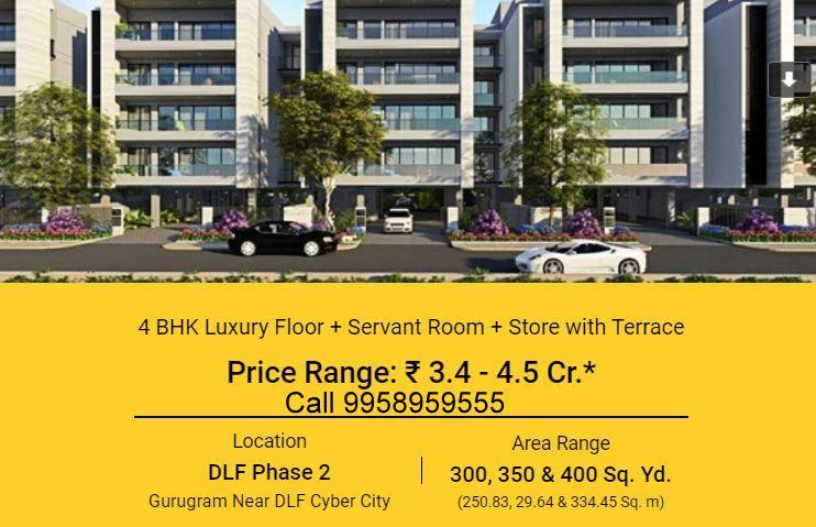 4 BHK Ultra Luxury Floors @ DLF Phase 2 Gurgaon